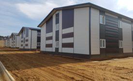 Modular-House-1.jpg