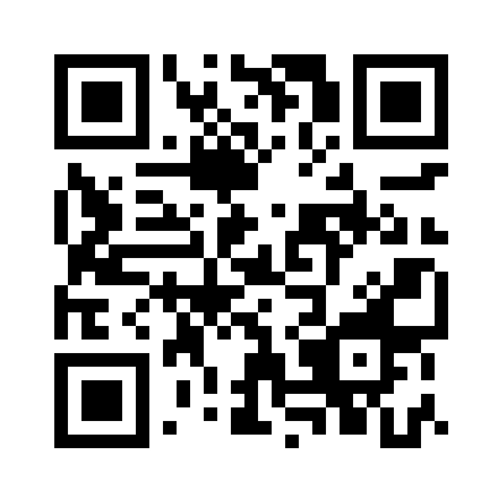 Walls and Ceilings Mobile App QR Code--iTunes